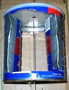 coffee can turbine1 Самодельный ветрогенератор,ветряк.Ветрогенератор своими руками с вертикальной осью вращения
